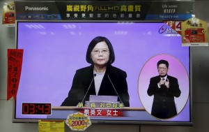 A television in a sales showroom features Taiwan's Democratic Progressive Party (DPP) Chairperson and presidential candidate Tsai Ing-wen during a televised political debate in Taipei, Taiwan, January 8, 2016. REUTERS/Olivia Harris
