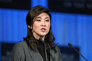 320px-Yingluck_Shinawatra_-_World_Economic_Forum_Annual_Meeting_2012