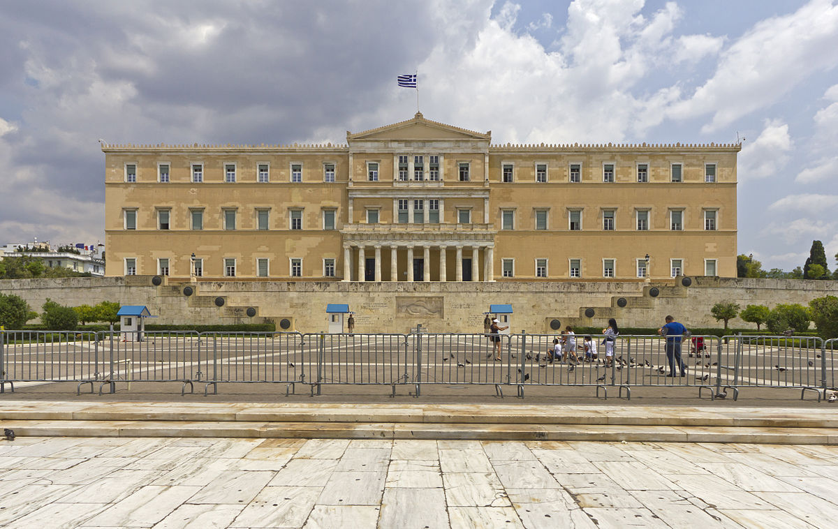 The Hellenic Parliament. Photo by A. Savin via Wikipedia, Creative Commons