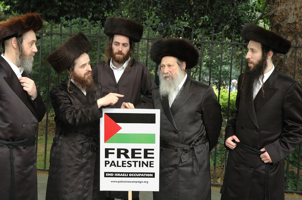 Members of Neturei Karta Orthodox Jewish group protest against Israe. Photo l by Peter via Wikimedia, Creative Commons