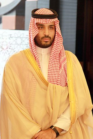 Mohammed Bin Salman al-Saud, the world's youngest minister of defence. Photo by Mazen AlDarrab, Creative Commons