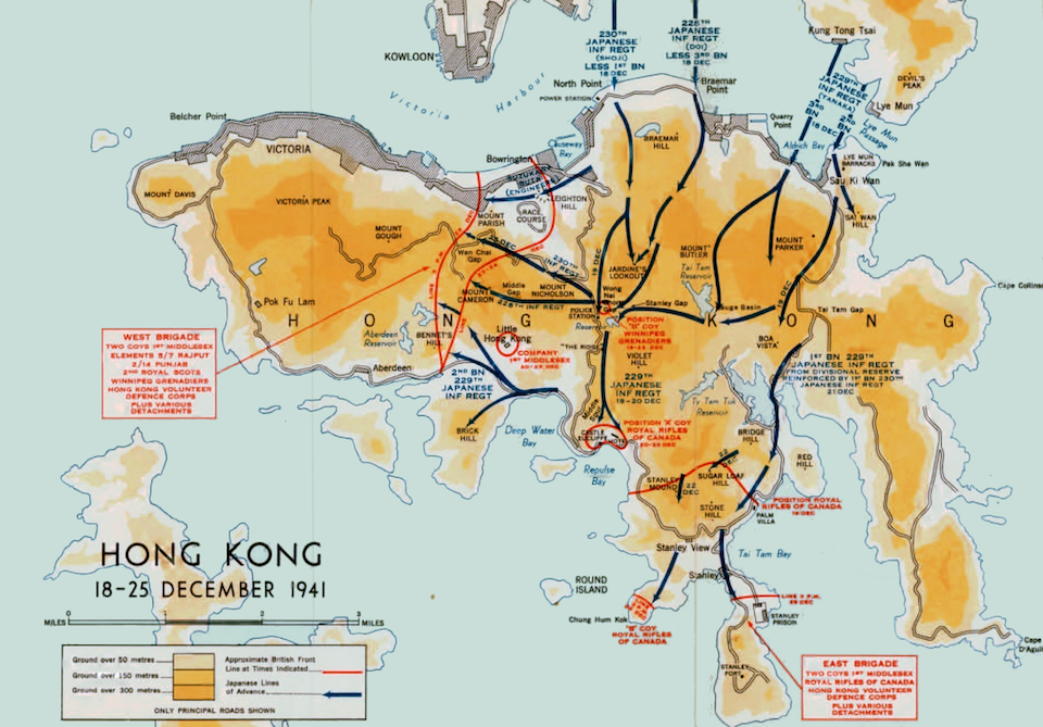 Map of the Japanese invasion of Hong Kong, December 1941, by C. C. J. Bond / Historical Section, General Staff, Canadian Army - Stacey, C. P., maps drawn by C. C. J. Bond (1956) [1955].