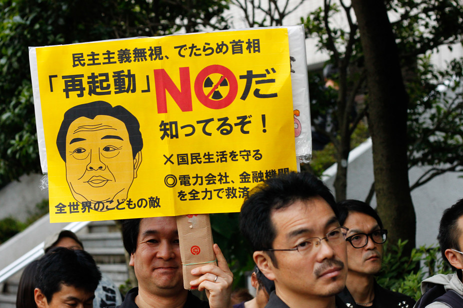 Anti-nuclear demonstration in front of the Japanese Diet, June 22, 2012. Matthias Lambrecht, Creative Commons via Flickr